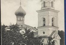 Zdjęcie czarno- białe przedstawiające prawosławną cerkiew w Augustowie z końca XIX wieku i początku XX wieku