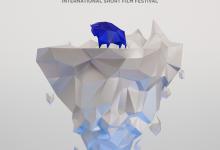 Międzynarodowy Festiwal Filmów Krótkometrażowych ŻUBROFFKA