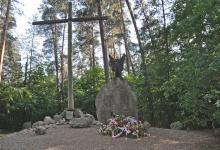 Pomnik Leśników, fot. J. Koniecko
